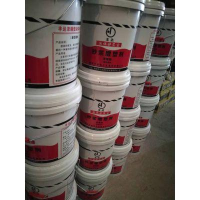重庆液体砂浆王 甲基纤维素 甲酸钙等建筑外加剂