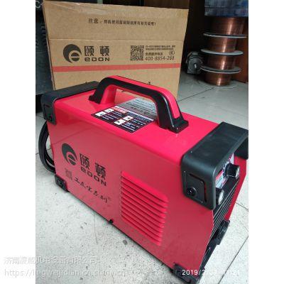山东济南颐顿焊机焊割总代理销售批发