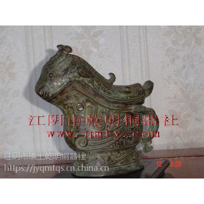 仿古青铜器父乙觥上海青铜鼎设计制作厂家