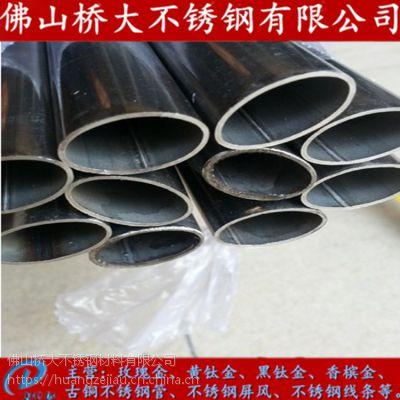 拉丝304不锈钢椭圆管95*180 抛光面201不锈钢异型管75*180*3.0mm