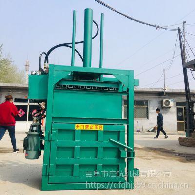 启航布匹编织袋打包机 水泥编织袋压包机 废布条压缩挤包机价格