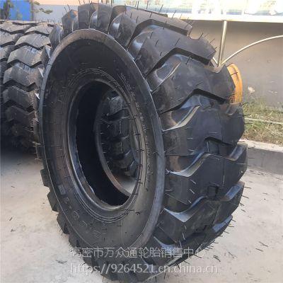 铲车 矿山车 装载车轮胎销售18.00-24 18.00-25 20.5-25 质量保证