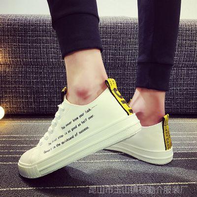 一件代发2018春季新款韩版潮流男鞋子百搭休闲帆布鞋ulzzang板鞋