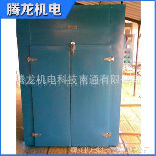 烘箱厂家直供 如东烘箱 如东烤箱  网带式烘干机 隧道升降门烘箱