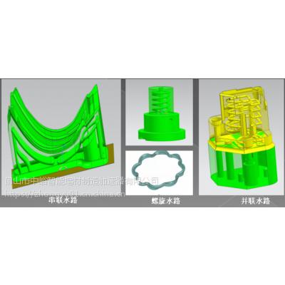 3D打印金属随形水路设计
