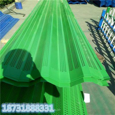 逐光防风抑尘网厂家长期销售现货防风抑尘网