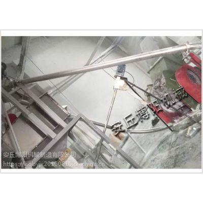 博阳管链输送机 膨润土管链机 粉尘设备厂家
