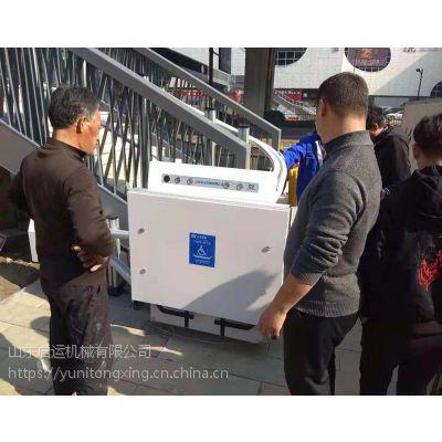 通州区 海淀区启运供应商斜挂式轮椅电梯 智能台阶式电梯 老年人楼梯椅定制