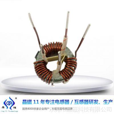 实地专业定制磁环电感打样/图纸 可订做不同规格磁环