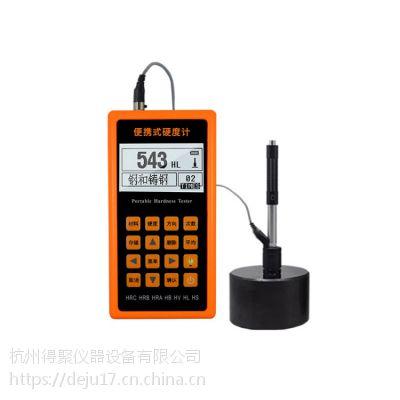 杭州得聚TH180便携式里氏硬度计170-960HLD