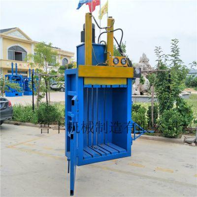 山西省太原立式铁麒麟液压打包机 废纸液压打包机器厂家定制