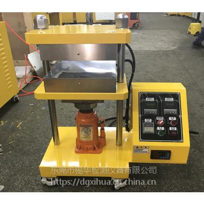 实验室价格低廉手动硫化机 千斤顶30T硅橡胶手动平板硫化机