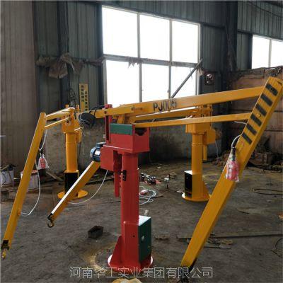 现货供应200公斤多功能折臂吊 平衡吊 旋转式平衡起重机 非标定制