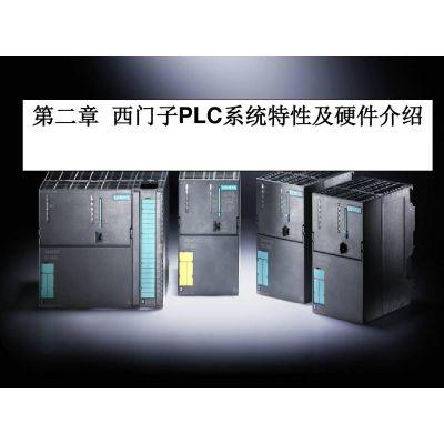 西门子S7-300CPU314C-2DP中央控制单元
