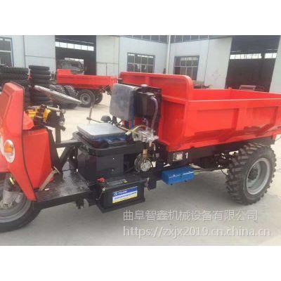 厂家直销七速高低速三开门自卸液压运输车 高质量全封式柴油矿用三轮车