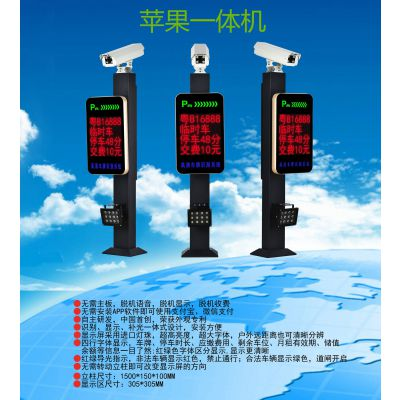 洛阳单位车牌识别系统 停车场系统厂家