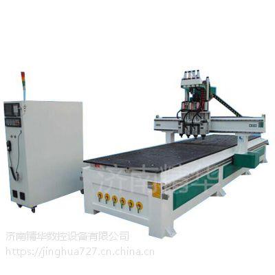 木工加工中心开料机1325双工位加工中心板式家具数控排钻开料机