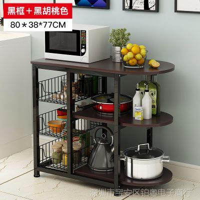 三层锅架厨房置物架厨房整理架多层收纳木制蔬菜架多功能储物柜