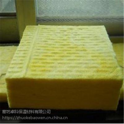 直销48kg玻璃棉板 高温玻璃棉保温板价格