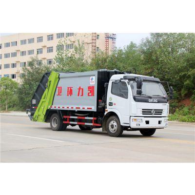 海东8吨自卸垃圾车 垃圾车免征购置税