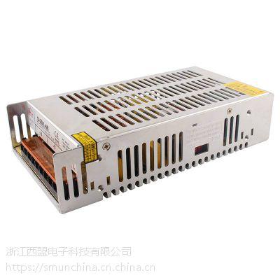 浙江Smun西盟开关电源48V4.2A201W变压器直流电源价格