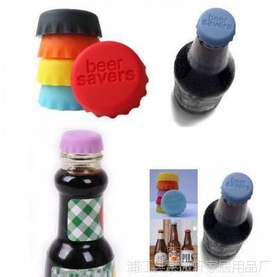 硅胶酒瓶盖 啤酒盖 6枚入家居用品外贸爆款