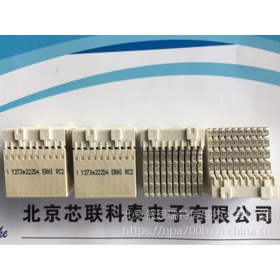 973101空气和爬电距离0.5mm模块插座ERNI配对连接器973032