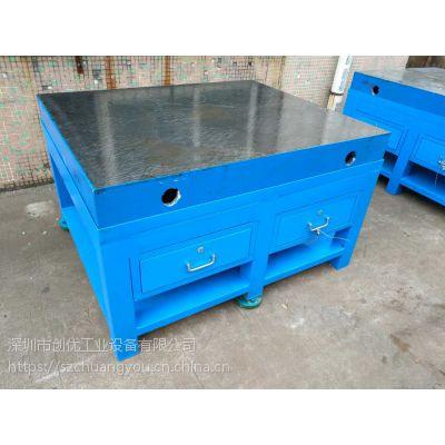 模具车间铸铁台面模具桌 铸铁飞模桌 省模桌合模桌 铸铁检测平板尺寸