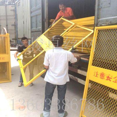 工地人货安全门 黄色喷塑井道护栏网 厂家直销警示围栏