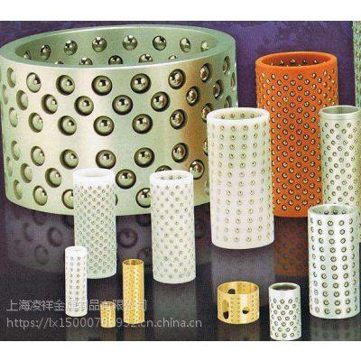 精密塑胶套 塑胶滚珠套厂家-精密滚珠套厂家