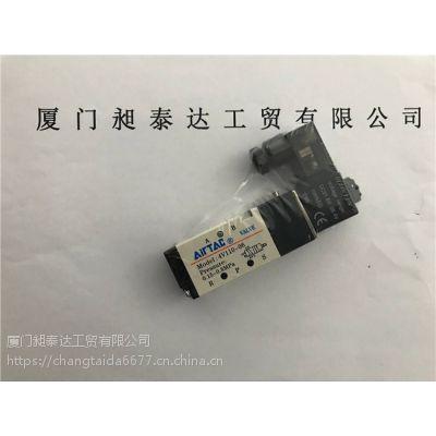 台湾AIRTAC亚德客 阀4V110-06