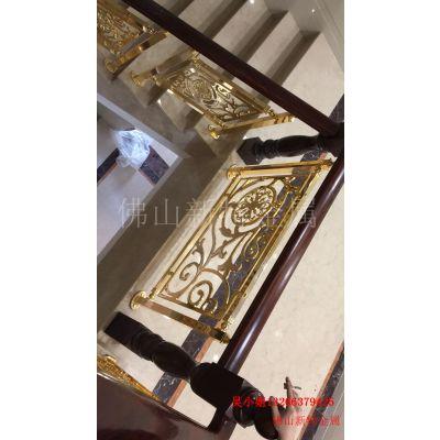 鹿泉主打欧式别墅高档楼梯铝艺弧形护栏图片