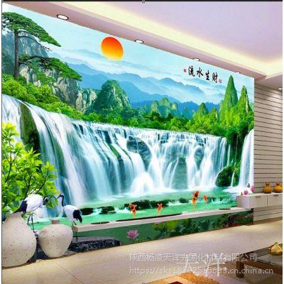 厂家直销8D打印电视墙,z531釉面砖背景墙豪华美观,抗污,耐磨,抗震