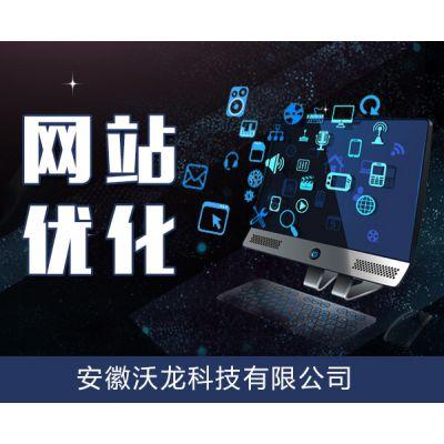 黑龙江seo营销_靠谱黑龙江seo营销学会没?