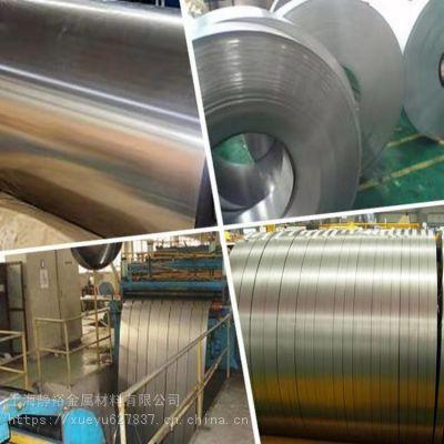 武汉青山 无取向电工钢板卷 50WW1300小型精密电机硅钢片上海定尺加工