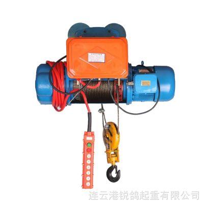 厂家批发钢丝绳电动葫芦1—10T 钢丝绳电动提升机 运行式电动葫芦