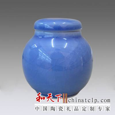 景德镇陶瓷膏方罐生产厂家陶瓷罐子定制价格