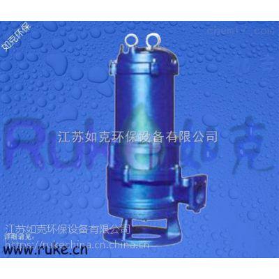 如克环保500ZQB-50铸铁潜水式轴流泵