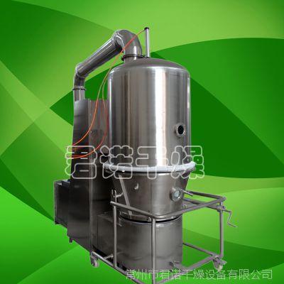 常州GFG高效沸腾干燥机/食品化工医药干燥设备/颗粒沸腾干燥机