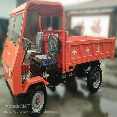 四川拉肥专用四不像/长兴供应高性能四轮拖拉机/施工拉渣土用的四不像