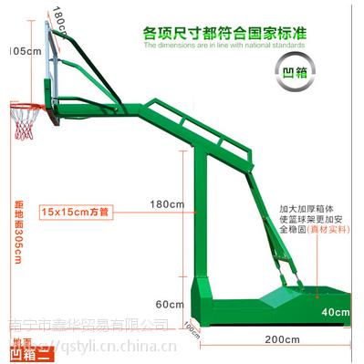 大化县一副篮球架价格_篮球架厂家批发