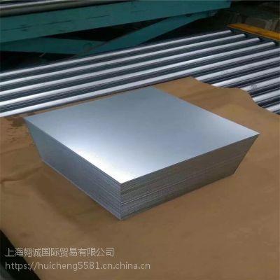 安徽宁国供应马钢DX53D+Z无花无油环保镀锌卷板及钢带