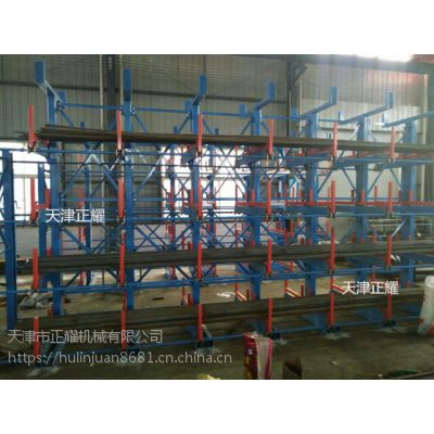舟山钢材货架存放角钢 槽钢 钢管 钢轨的钢材货架 伸缩式存储