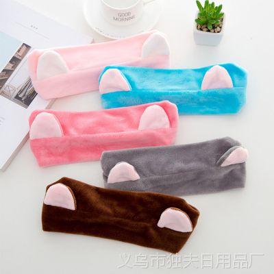 E4210 可爱猫耳朵发带运动化妆洗脸头巾 束发带发箍刘海发饰