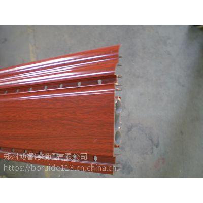 厂家供应各种款式踢脚脚线暖气片 6063镁铝合金硬度高耐腐蚀散热量大 散热器