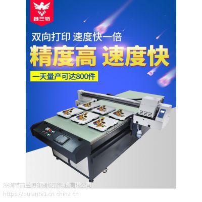 北京服装打印机哪家好大型卫衣牛仔数码直喷印刷机日产千件来图定制服装机