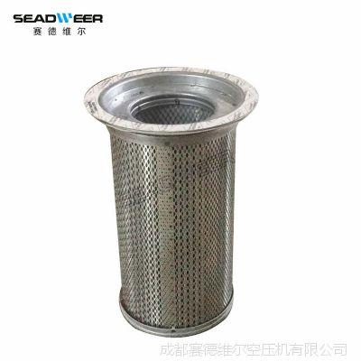 寿力压缩机油气分离器滤芯 02250061-137美国寿力油分