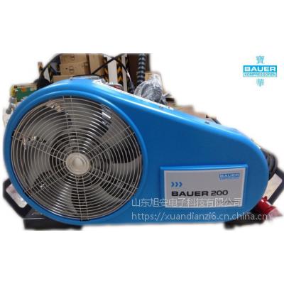BAUER200-TE德国宝华双充气接头呼吸器充气压缩机价格