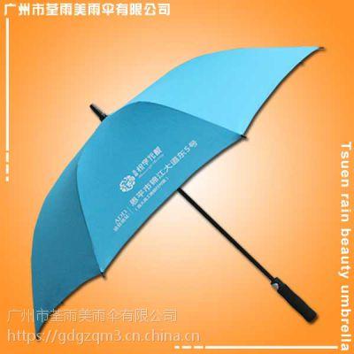 潮州雨伞厂 生产-悦享花醍楼盘雨伞 潮州制伞厂 潮州太阳伞厂 潮州帐篷厂