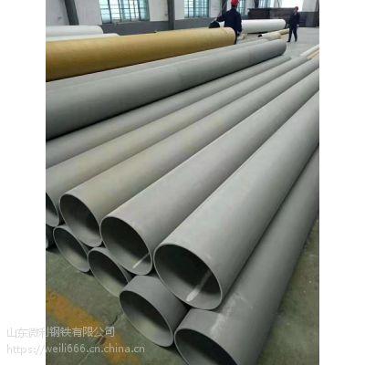 温州现货304L不锈钢无缝管规格108*3-22
